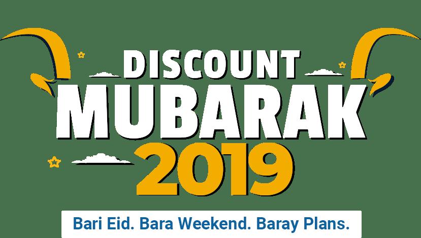 Discount Mubarak